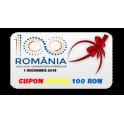 CUPONUL CENTENARULUI VOUCHER CADOU 100 RON